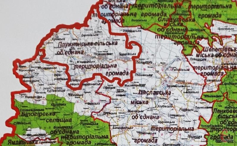 На карті Хмельниччини вже незабаром з'явиться Плужненська об'єднана територіальна громада