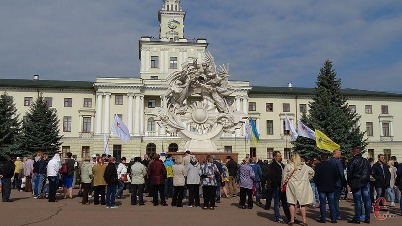 Акція відбувалась на Майдані Незалежності в обласному центрі
