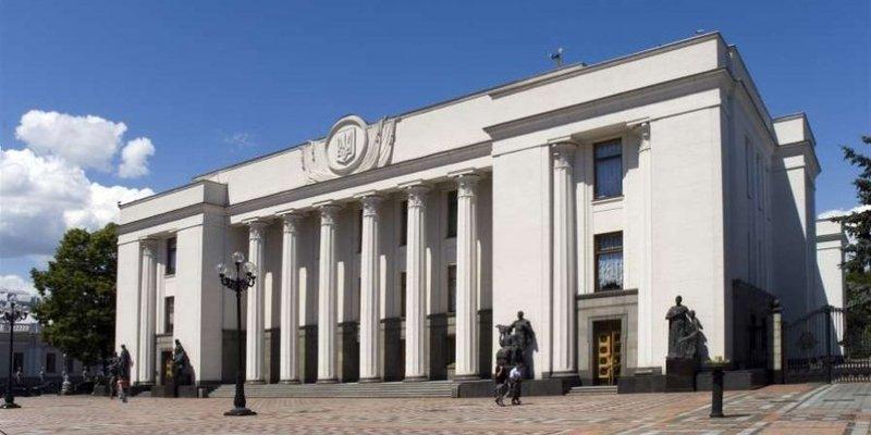 Сьогодні, 29 серпня, відкрилося перше пленарне засідання Верховної Ради дев'ятого скликання