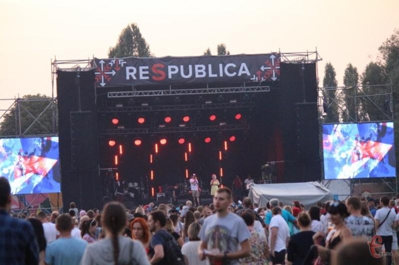 Цього року буде два фестивалі «Республіка»