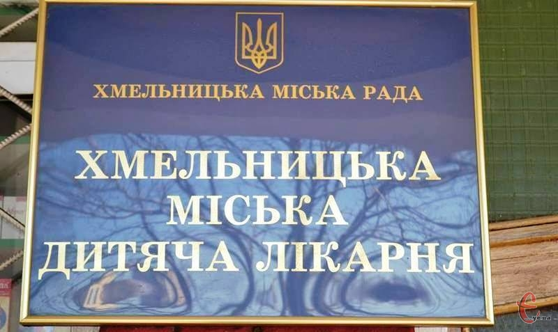 Благодійники передали обладнання на 120 тисяч гривень