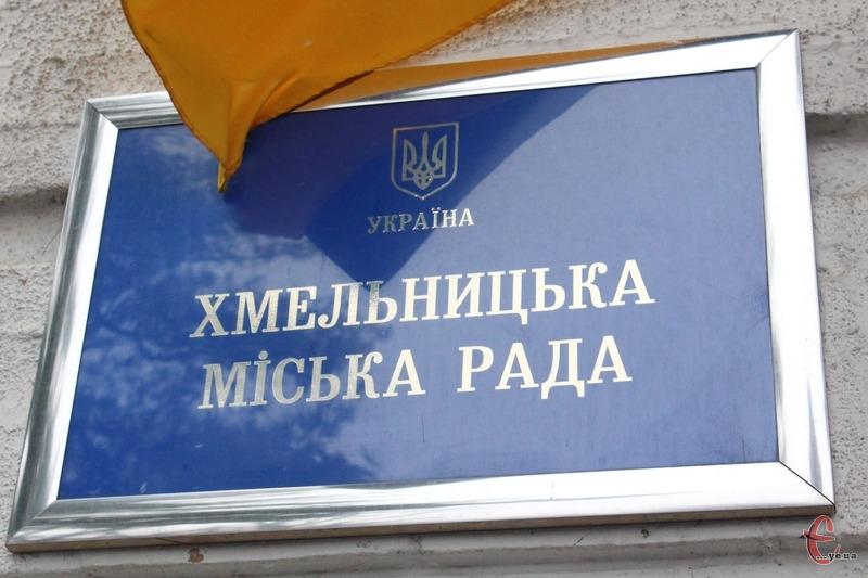 Новими посадовцями стали Юрій Корева та Віктор Бабин