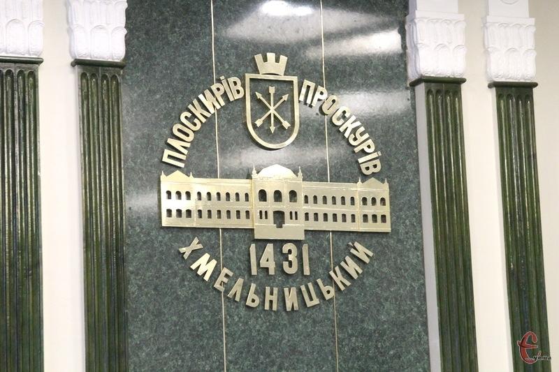 По суті, виконком Хмельницької міської ради востаннє затвердив тарифи на комуналку. Далі - це вже домовленності управляючих компаній та мешканців будинків