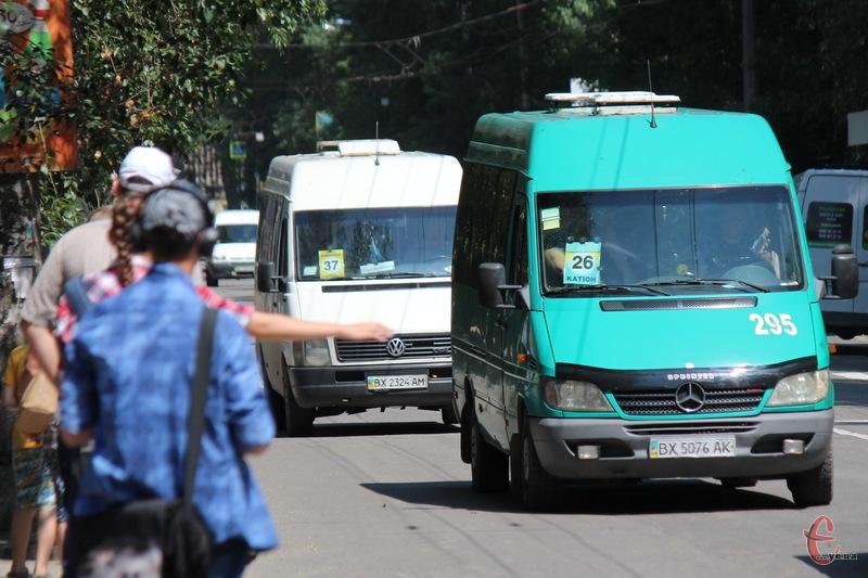 Із першого вересня у Хмельницькому зміняться ціни на проїзд у громадському транспорті