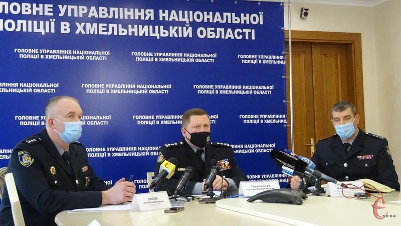 Правоохоронці розповіли про реформування поліції