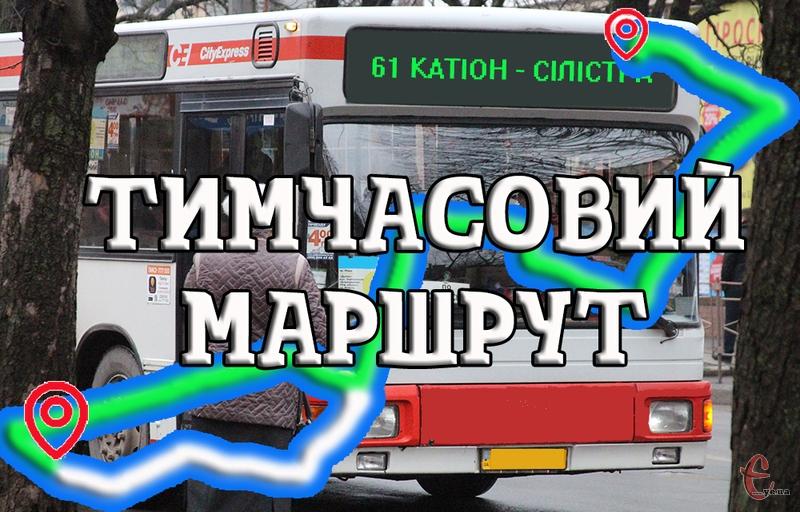 Із 13 лютого, скоріше за все, в Хмельницькому можна буде побачити новий автобусний маршрут №61