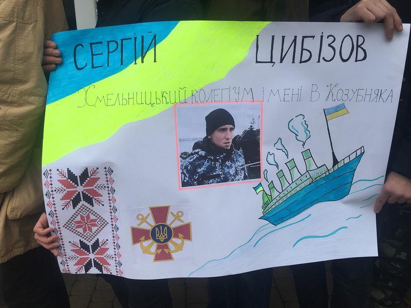 Школярі вигукували гасла на підтримку Сергія Цибізова
