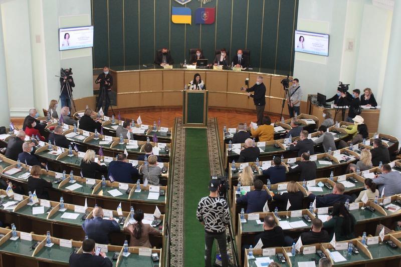 За звернення проголосували 48 із 51 присутніх депутатів.