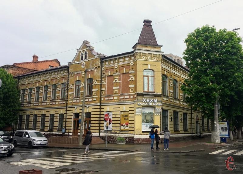 Обласний музей проводить ребрендинг