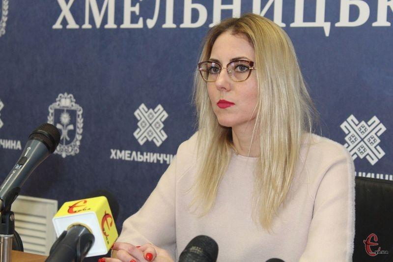 Оксана Ситницька, заступниця голови Хмельницької ОДА
