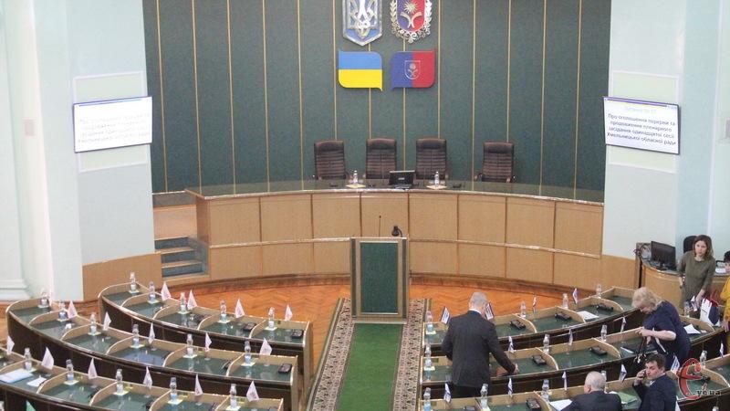 Хмельницька обласна рада найближчим часом має поповнитися новим депутатом
