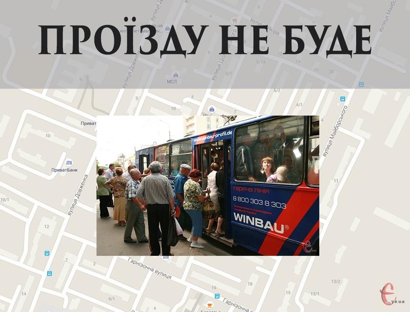 Вже завтра і до понеділка в мікрорайон Ракове не їздитимуть тролейбуси