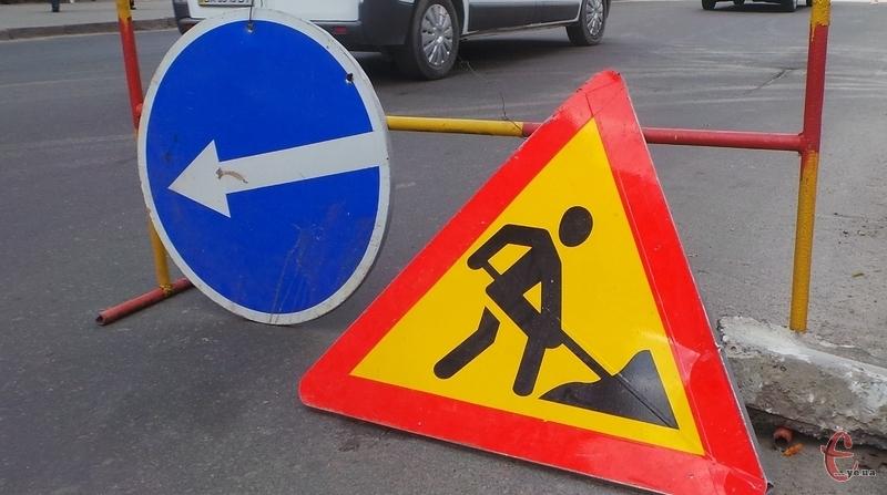 Обмеження діятиме на ділянці дороги від вулиці Грушевського до вулиці Соборної