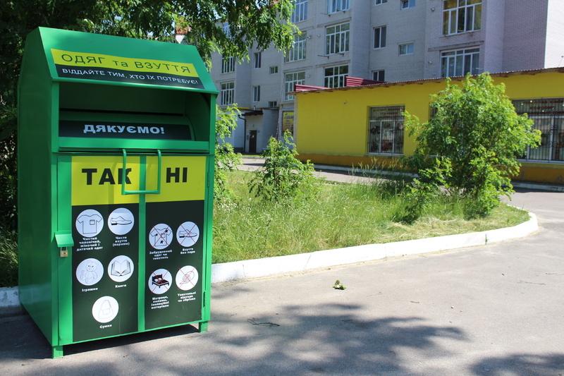 Соціальні контейнери встановили у Славуті
