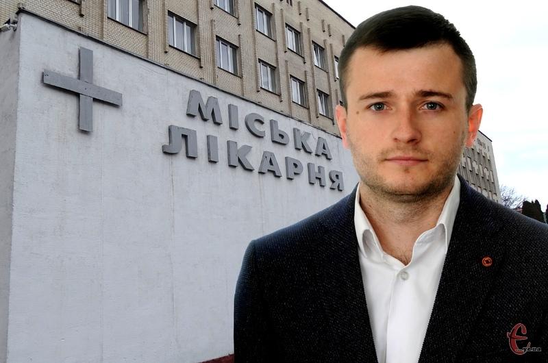 Хмельницьку міську лікарню очолив 33-річний Валерій Гарбузюк