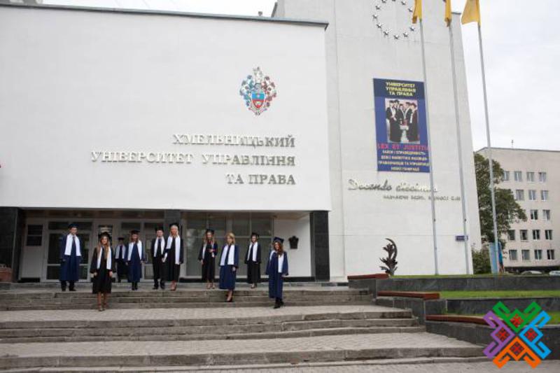 Шукають ректора Хмельницького університету управління та права імені Леоніда Юзькова