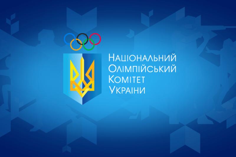 Сайт «Є» став одним з кращих у висвітленні олімпійського руху