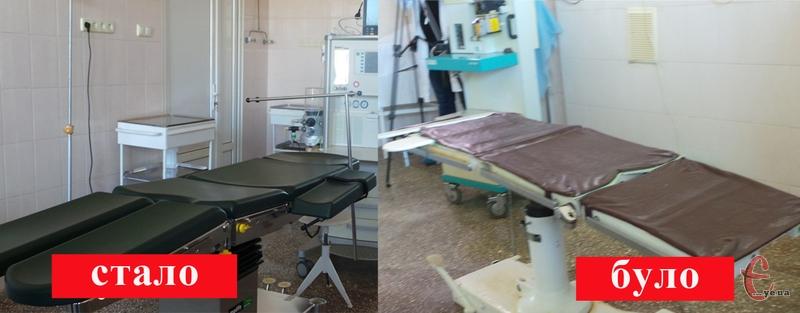Відтепер у дитячій лікарні новий операційний стіл
