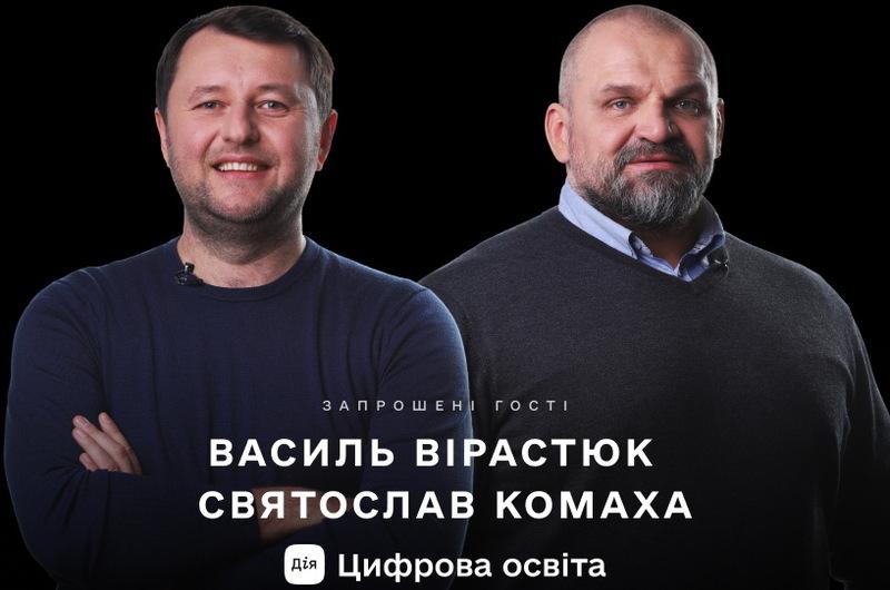 Одним з учасників серіалу став найсильніший українець Василь Вірастюк