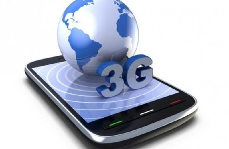 Від технічних характеристик вашого смартфону залежить і швидкість мобільного 3G-інтернету