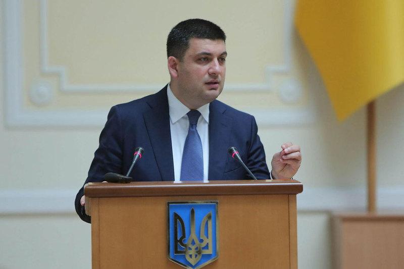 Володимир Гройсман відвідує Хмельниччину