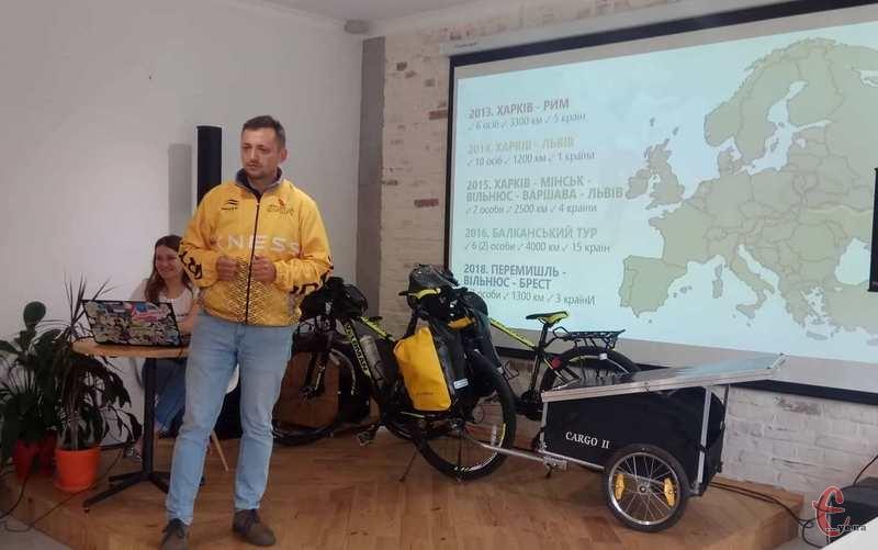 Сьогодні Сергій Толстіхін і Юля Мазур презентували проект 80 днів на велосипеді за сонцем