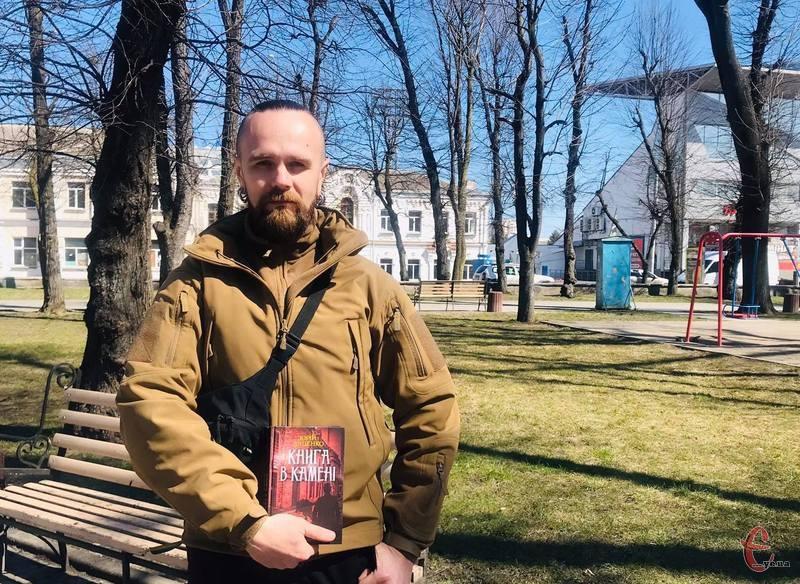 Через карантинні обмеження, Юрій Даценко зустрічається із читачами в парку