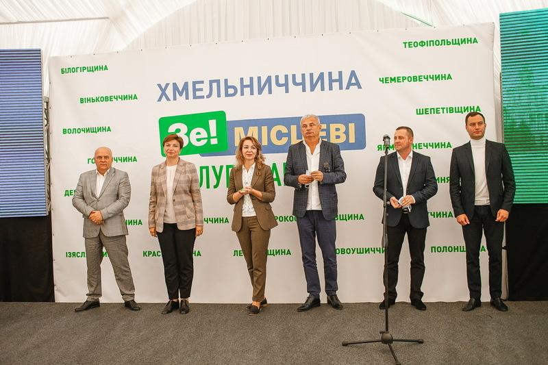 Партія «Слуга Народу» на місцевих виборах на Хмельниччині висунула майже 1500 кандидатів у депутати та 35 – на посади міських голів та голів ОТГ