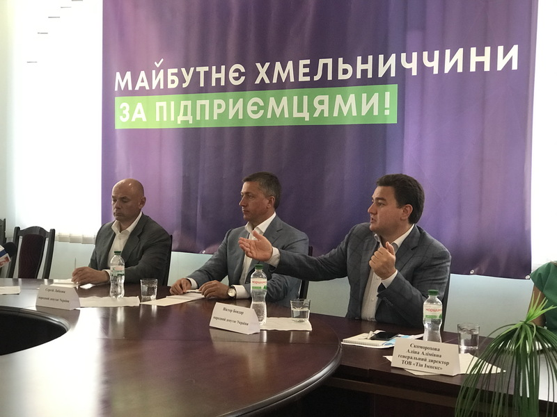 У Хмельницькому відбувся круглий стіл «Майбутнє Хмельниччини за підприємцями», організований партією «За Майбутнє»