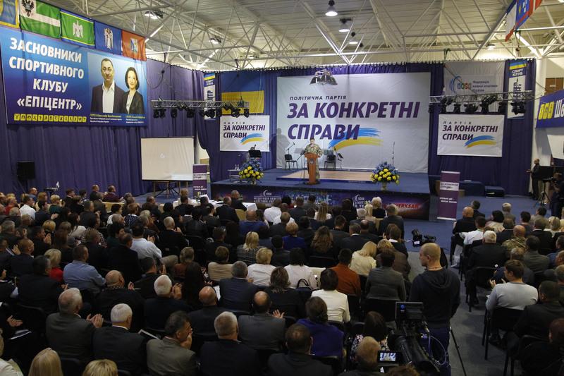 Є усі передумови, щоб саме хмельничани мають очолити початок докорінних перетворень в усій Україні, вважають у партії.