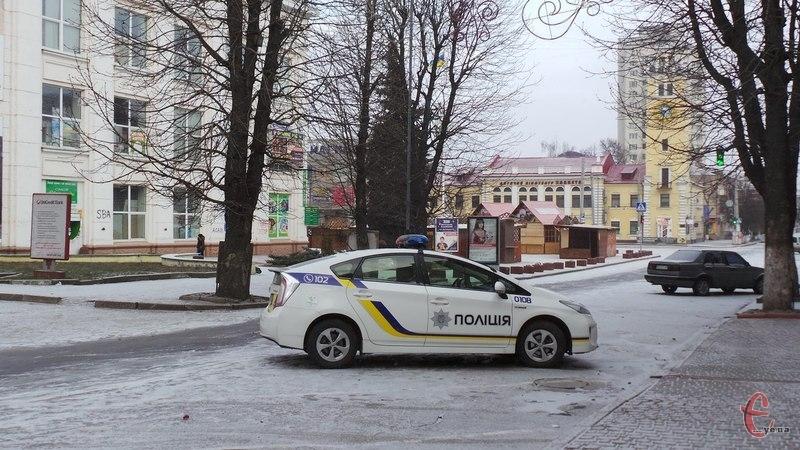 Поліцейські патрулюють усі вулиці міста