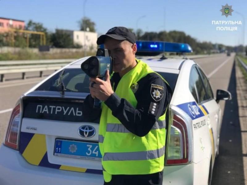 Штраф за перевищення швидкості становить від 255 гривень