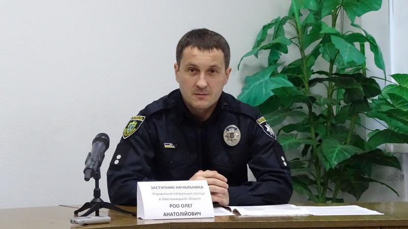 «За рік, що минув інспектори виявили 1240 водіїв, що мали ознаки алкогольного сп'яніння під час керування транспортними засобами», - прозвітував Олег Роо