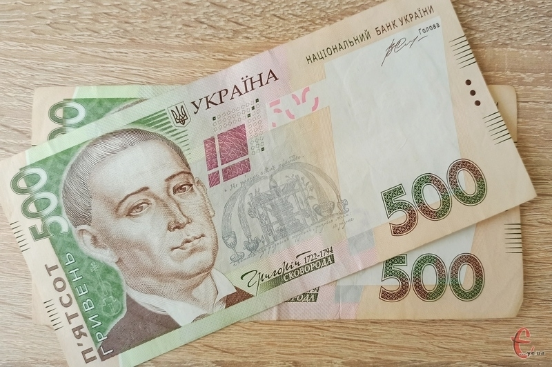 Одноразова допомога становитиме 1000 гривень