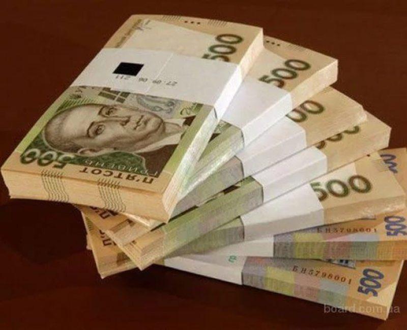 Дві родини переселенців отримали шахрайським шляхом 60 тисяч гривень допомоги