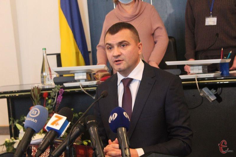 Під час сесії Олександр Симчишин склав урочисту присягу