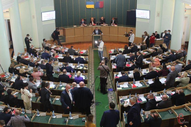 Кандидаток на посаду голови обласної ради висунули дві партії