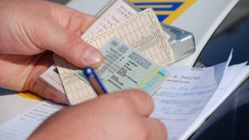 В Україні нові правила отримання водійського посвідчення