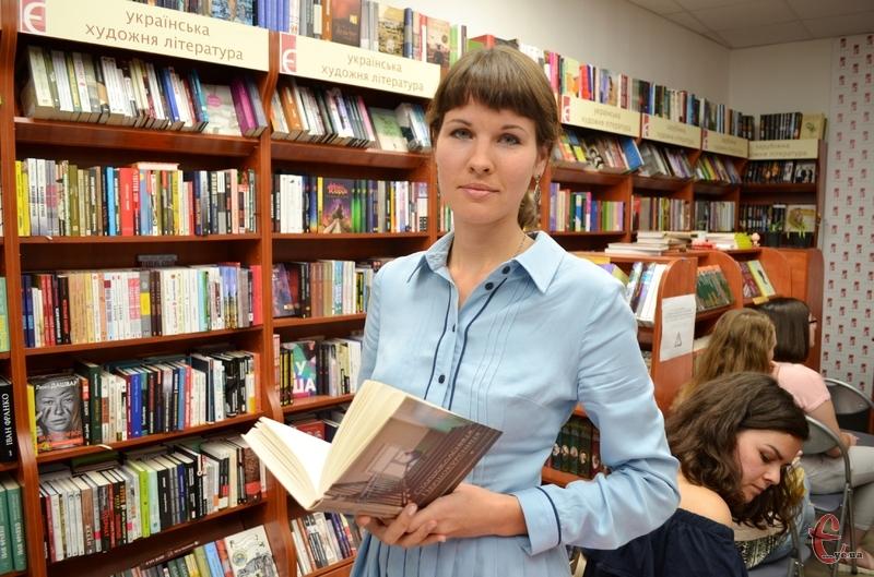 Авторка каже, що її роман – для всіх, хто був підлітком