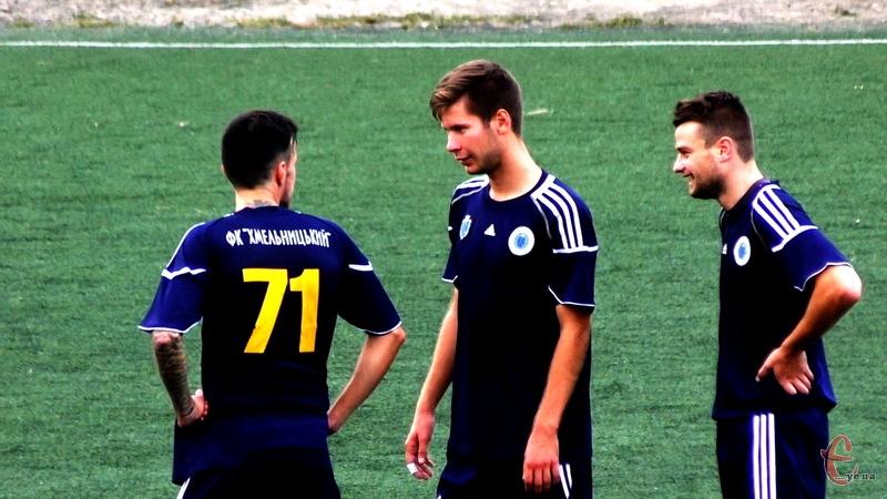 ФК Хмельницький, вигравши у Фортеці, наздогнав у турнірній таблиці Агробзінес-2