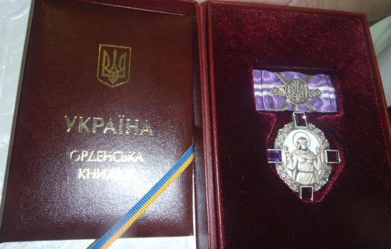 ukr-online.com