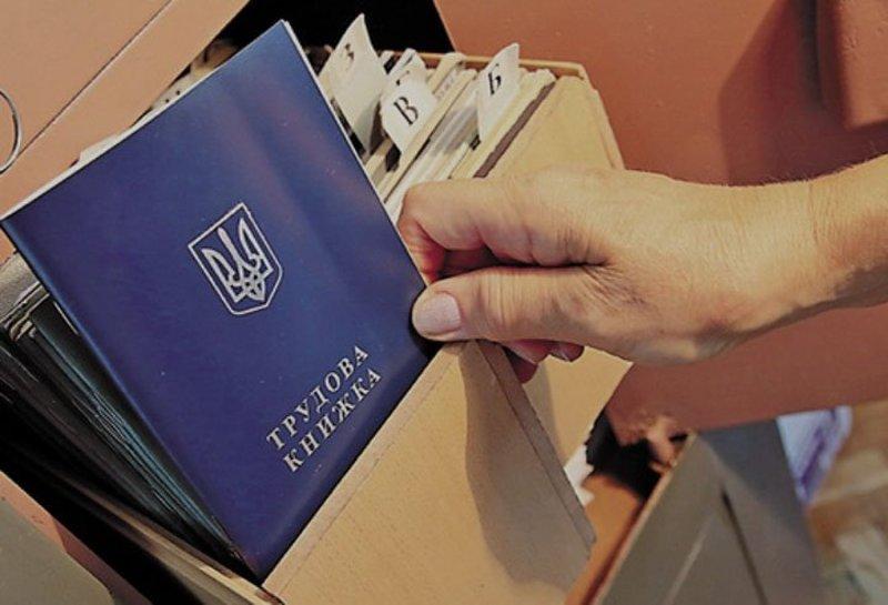 У ході перевірок фіскальної служби ще 19 підприємств Хмельниччини нараховуватимуть прозору заробітну плату