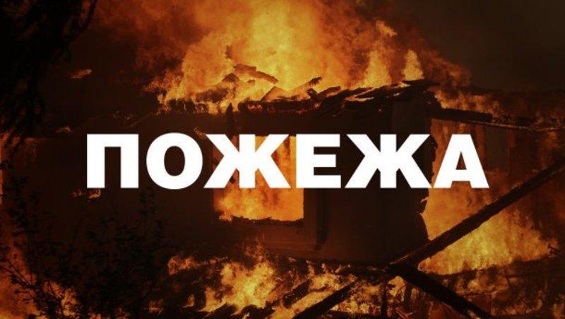 За минулу добу на Хмельниччині сталося декілька пожеж
