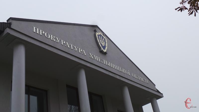 Прокуратура звернулась до суду з позовом про розірвання договорів оренди