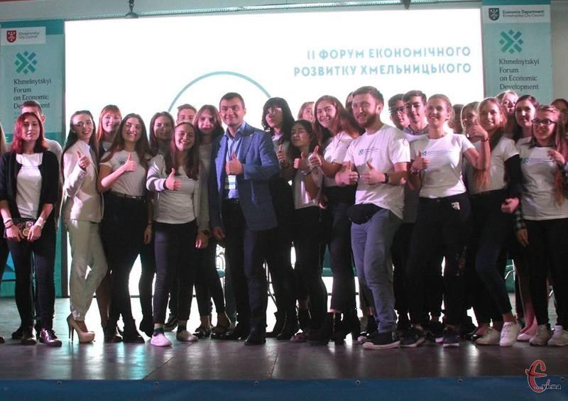У Хмельницькому вдруге провели форум економічного розвитку