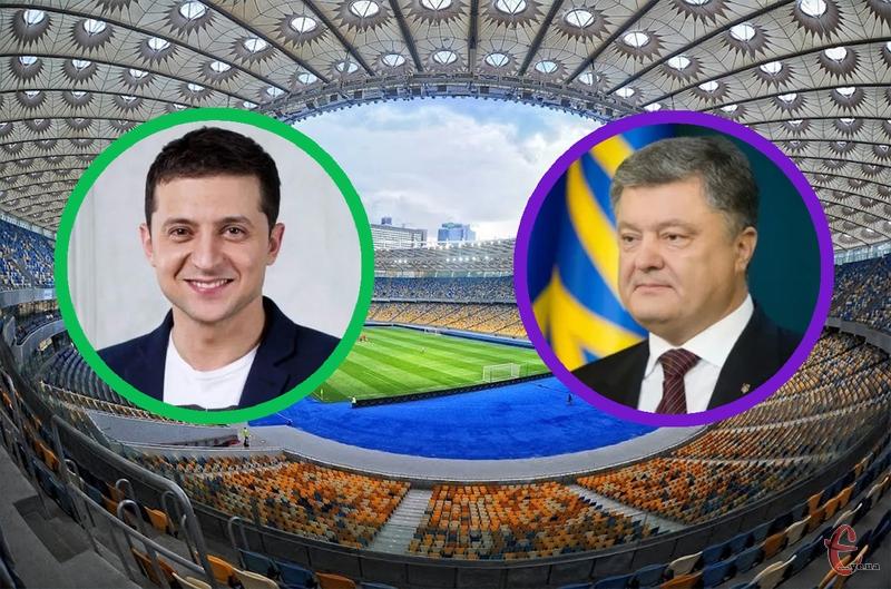 4 квітня було чимало новин навколо можливих дебатів Зеленського та Порошенка на НСК