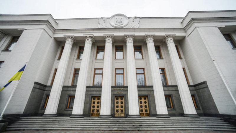 У США та Європі чекають на прийняття в України закону про антикорупційний суд. Вирішальне голосування має бути 7 червня
