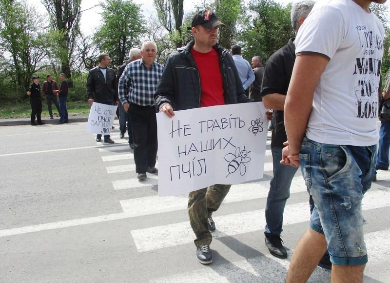 В Городку мітингували проти свавілля агрохолдингів