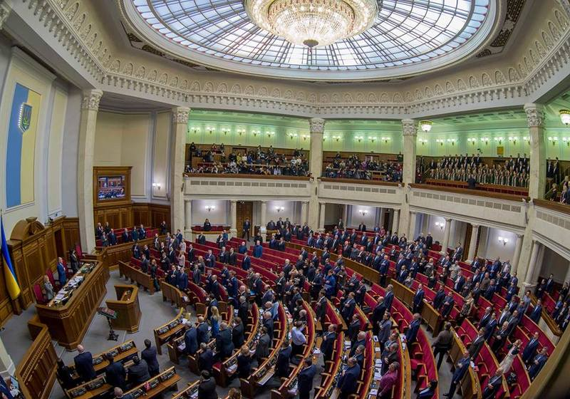 Під завісу 22 листопада Верховна Рада ще має розглянути бюджет на 2019 рік