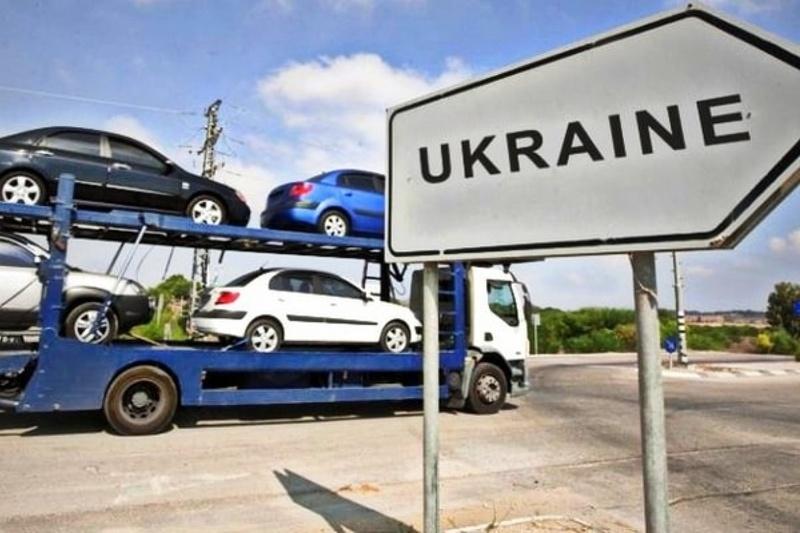 Верховна рада внесла зміни щодо розмитнення та штрафів для власників автомобілів на єврономерах, які поки не набули законної сили
